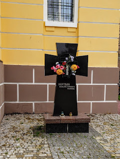 Прилуки. Хрест в пам'ять жертв комуністичного режиму