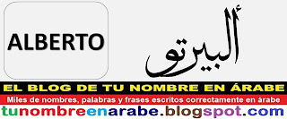 Nombre de Alberto en letras arabes