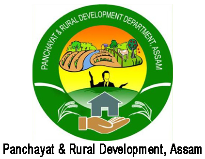 Panchayat & Rural Development Recruitment 2020
