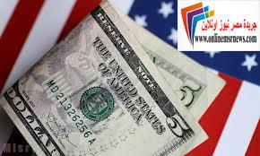 سعر صرف الدولار اليوم الاربعاء 22-8-2018 في جميع بنوك مصر