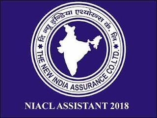 NIACL Assistant Admit Card 2018 New India Assurance Assistant Pre Exam Admit Card 2018