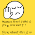Zero figure fauladi jigar high attitude hindi status