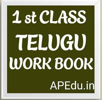 1 st Class Telugu work book