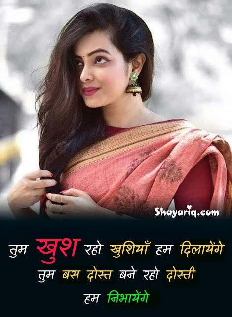 Shayari, shayariq, love shayari, sad shayari, photo shayari, photo Quotes, photo status