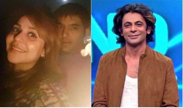 Kapil Sharma;Ginni Chatrath; Sunil Grover;Kapil's girlfriend Ginni Chatrath;The Kapil Sharma Show