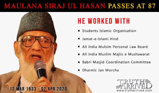Truth Arrived News  - Sirajul Hasan Jamat e Islami Hind passes away