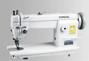 La máquina de coser china que deja mucho que desear.