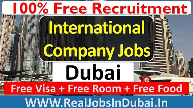 Weatherford Company Hiring Staff In Dubai