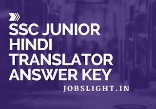 SSC Junior Hindi Translator Answer Key