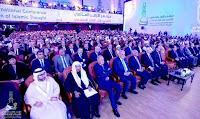 Deklarasi Konferensi Internasional Al-Azhar Tentang Pembaruan Pemikiran Islam - Kajian Islam Tarakan