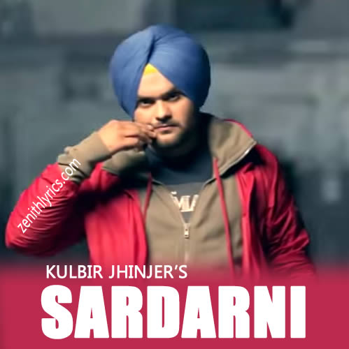 Sardarni Lyrics - Kulbir Jhinjer