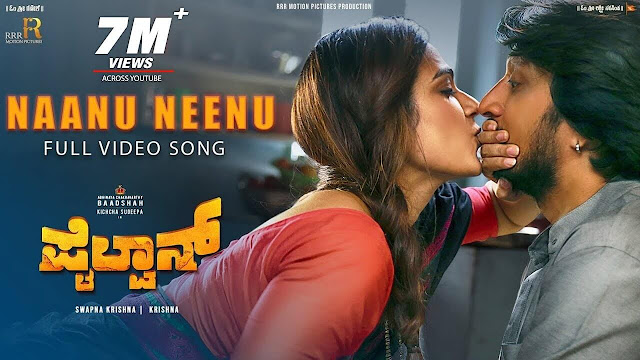 Pailwan Kannada Movie Songs Download