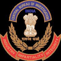 CBI jobs,latest govt jobs,govt jobs,delhi govt jobs,inspector of police jobs,police jobs,latest jobs,jobs