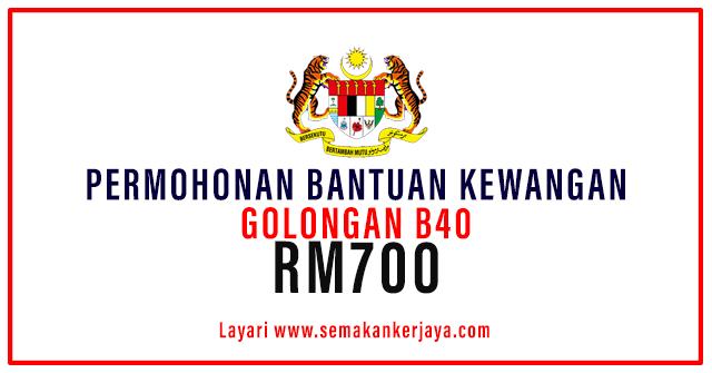 Bantuan Kewangan RM700