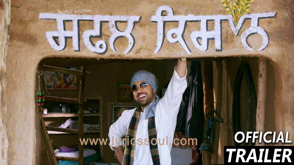 The Pappleen lyrics from 'Sardaarji 2', The song has been sung by Diljit Dosanjh, , . featuring Diljit Dosanjh, , , . The music has been composed by Jatinder Shah, , . The lyrics of Pappleen has been penned by Veet Baljit, Ranbir Singh, .