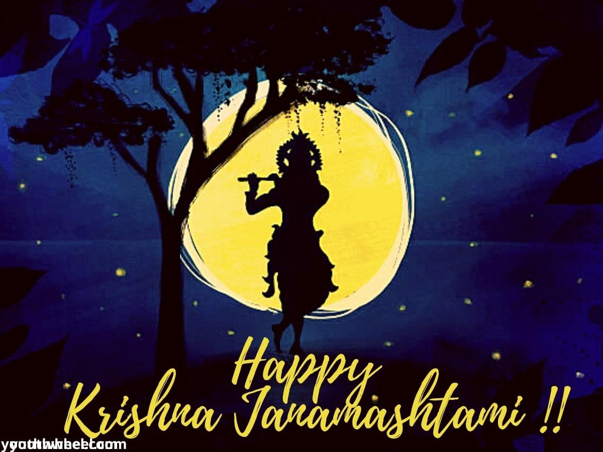God krishnan photo, radha krishna janamashtami, wishes, messages, quotes