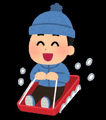 そりで雪を滑る子供のイラスト(男の子)