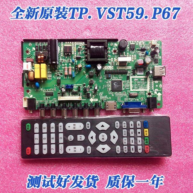 TP.VST59.P67 Software Free Downlpad