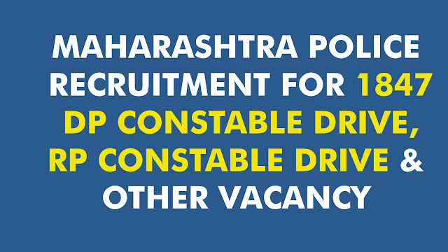 MAHARASHTRA POLICE RECRUITMENT FOR 1847 DP CONSTABLE DRIVE, RP CONSTABLE DRIVE & OTHER VACANCY