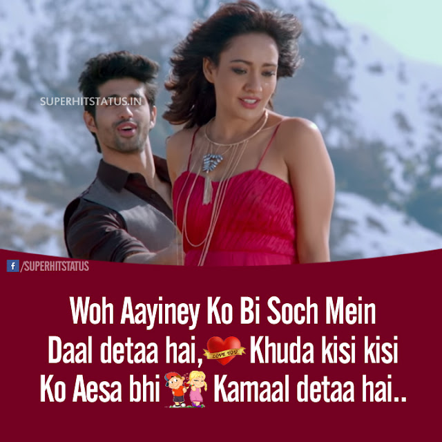 Woh Aayiney Love Sad Images Hindi Shayari