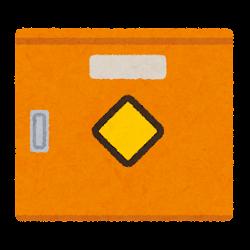 工事用の分電盤のイラスト(閉じた状態)