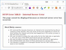 internet explorer is showing HTTP error 500 and internal server error in IPVS Screen