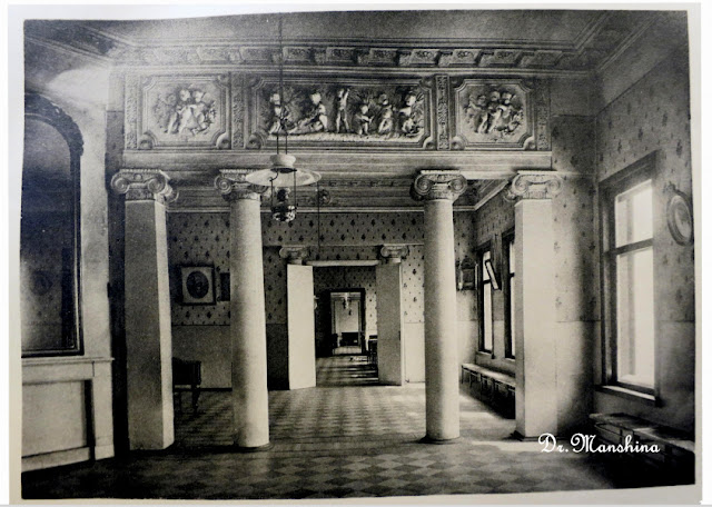 Московское заведение искусственных минеральных вод на Остоженке (гимназия С. Н. Фишер, 1912)