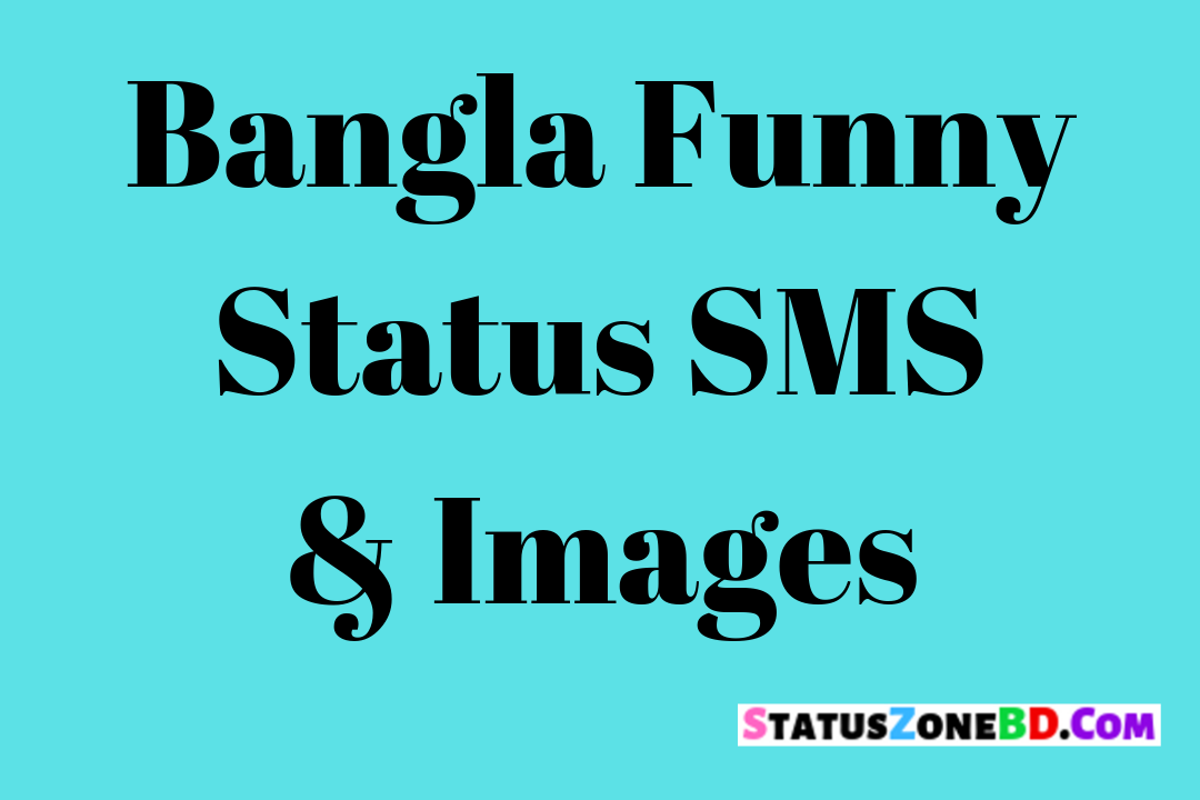 Bangla Best Funny Status Bangla Funny Sms Bangla Mojar