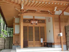 円覚寺蔵六庵