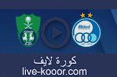 نتيجة  مباراة الاهلي واستقلال طهران بث مباشر لايف 23-09-2020 دوري أبطال آسيا