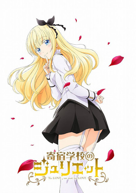 Romeo i Julia w anime Kishuku Gakkou no Juliet