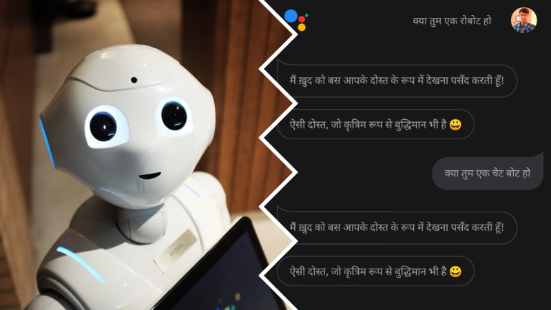 What is Chatbot, where and how is it used?