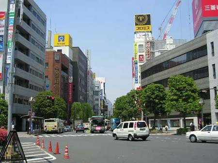 Visit Japan. Travel Japan. Discover Japan: Find it out in a hideout