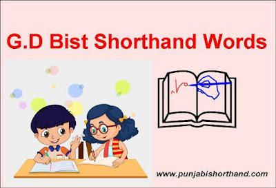 Dr. G.D. Bist Shorthand Words Outlines