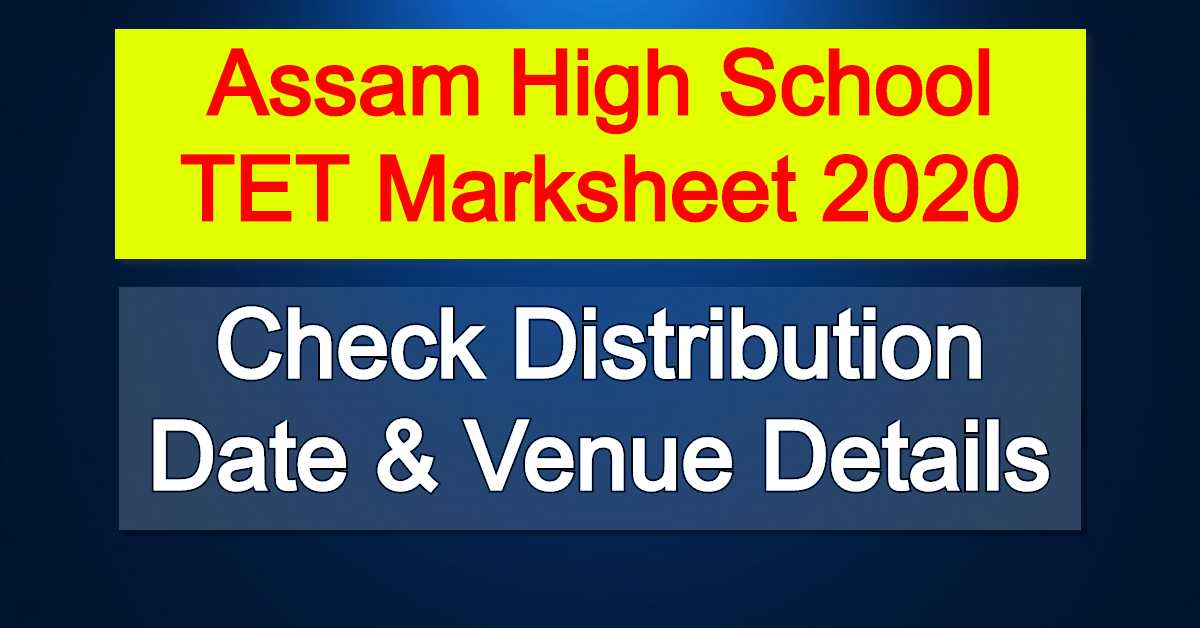 Assam High School TET Marksheet 2020 : Check Distribution Date & Venue Details