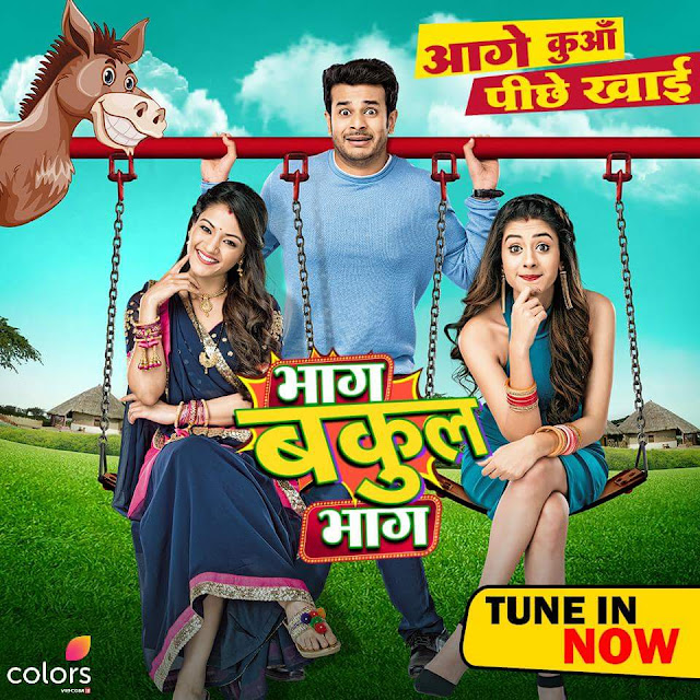 'Bhaag Bakool Bhaag' Serial on Colors Tv Plot Wiki,Cast,Promo,News,Title Song,Timing