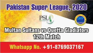 Today Match Prediction Multan Sultans vs Quetta Gladiators Pakistan Super League 12th T20 100% Sure