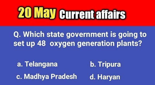 aaj ki current affairs - 20 May current affairs- today current affairs in hindi