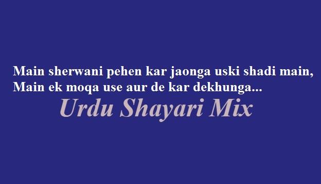 Main sherwani pehen   Sad shayari   Sad poetry