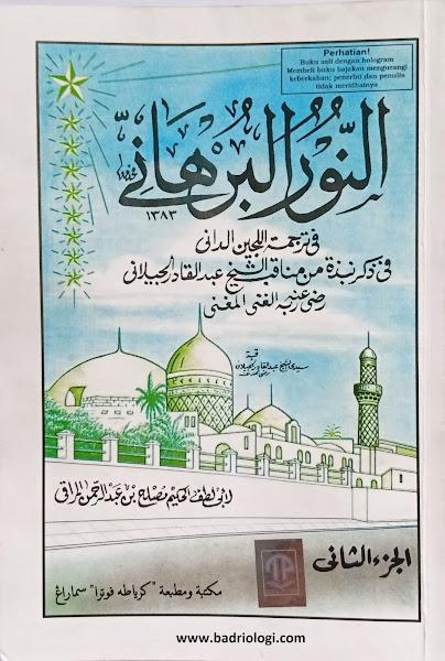 download nurul burhani manaqib pdf kiai mushlih