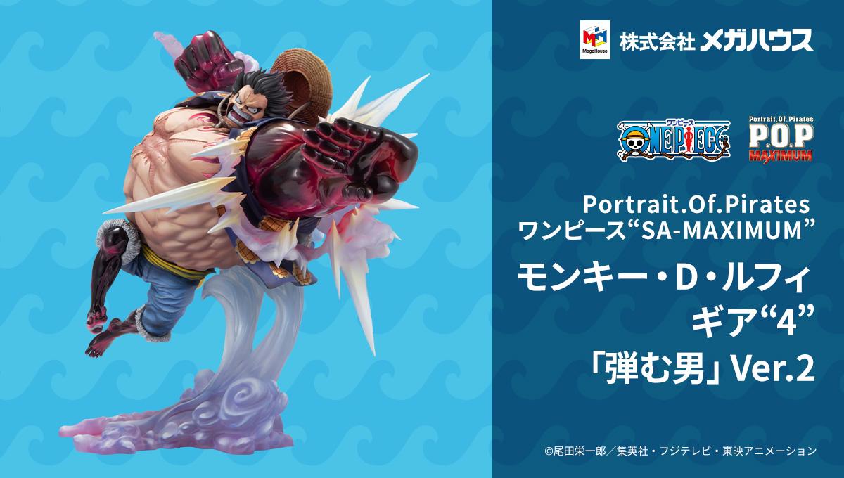 Monkey.D.Luffy Gear 4