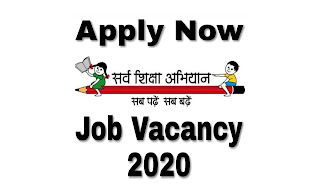 Apply Now - सर्व शिक्षा अभियान 2020 - सर्व शिक्षा अभियान Requirement, Objectives Vacancy