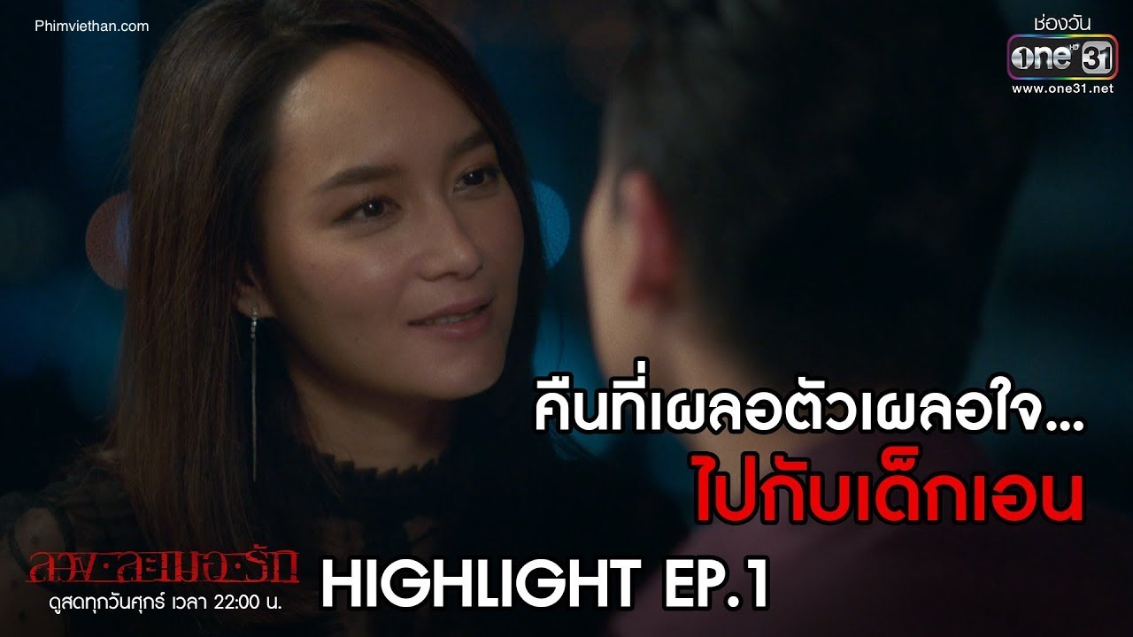 Phim yêu trong mộng mị Thái Lan