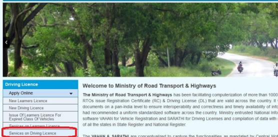 How to Change Name in Driving Licence Online India