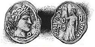Арета IV бронзова монета