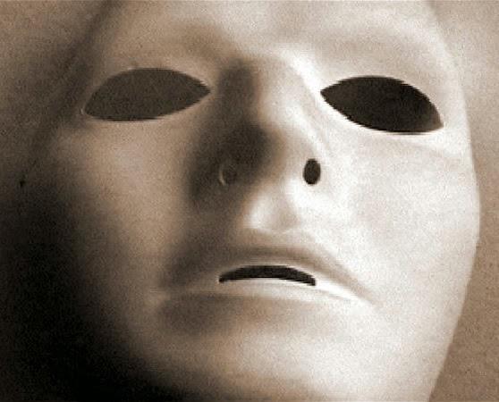Maschera cava