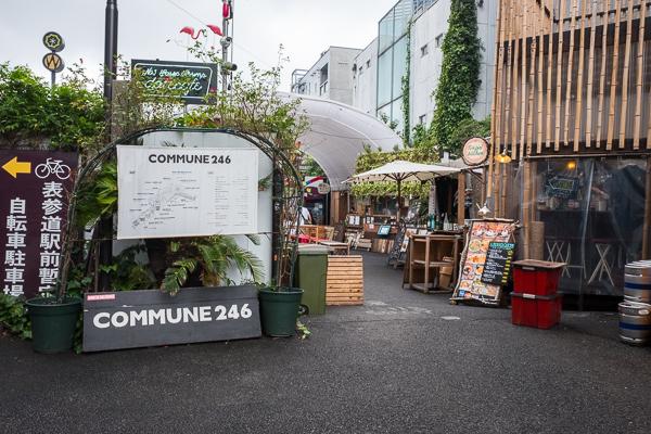 Entrance of Commune 246, Minami Aoyama, Tokyo.