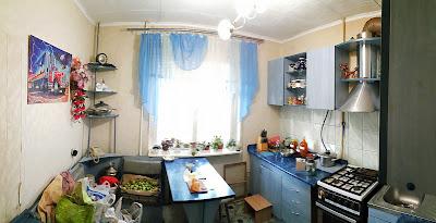 Продажа 3-комнатной чешки в Кривом Роге