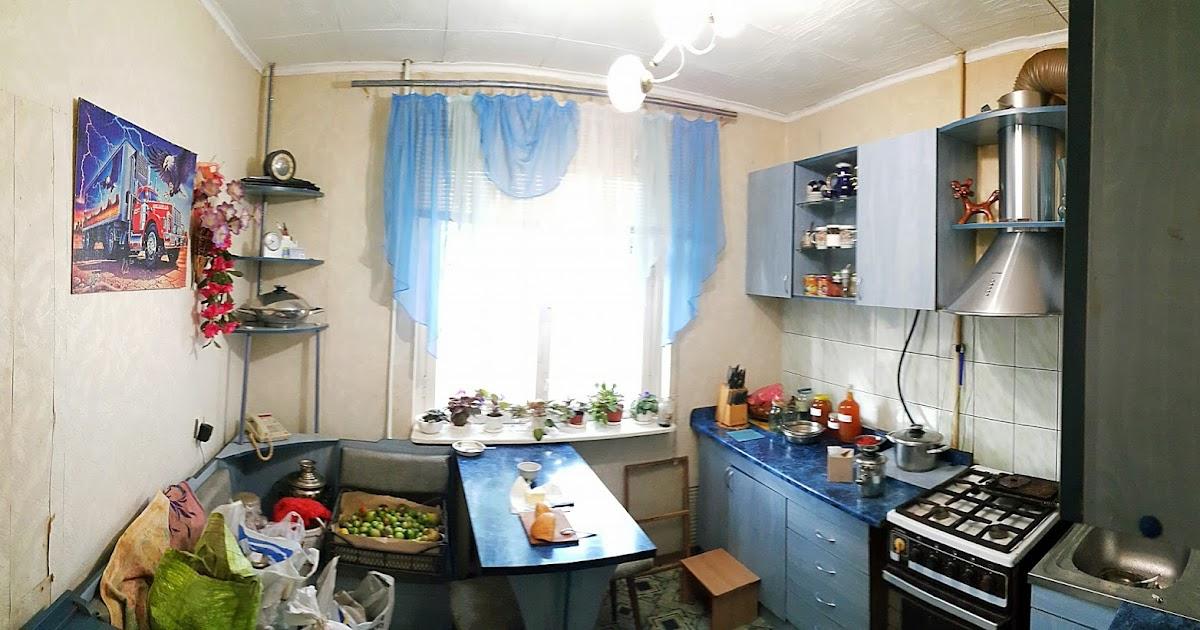 3-комнатная чешка по ул. Спасская на 2/5 эт. дома в Саксаганском районе. Квартира продана