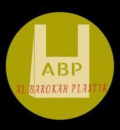 Lowongan Kerja Operator Toko Online di albarokah plastik